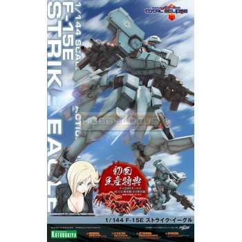 Muv-Luv Alternative Total Eclipse F-15E Strike Eagle